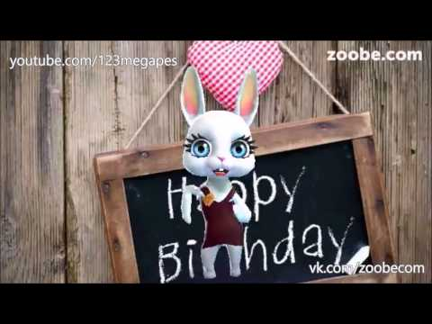 Zoobe Зайка Поздравление с днем рождения! - Как поздравить с Днем Рождения
