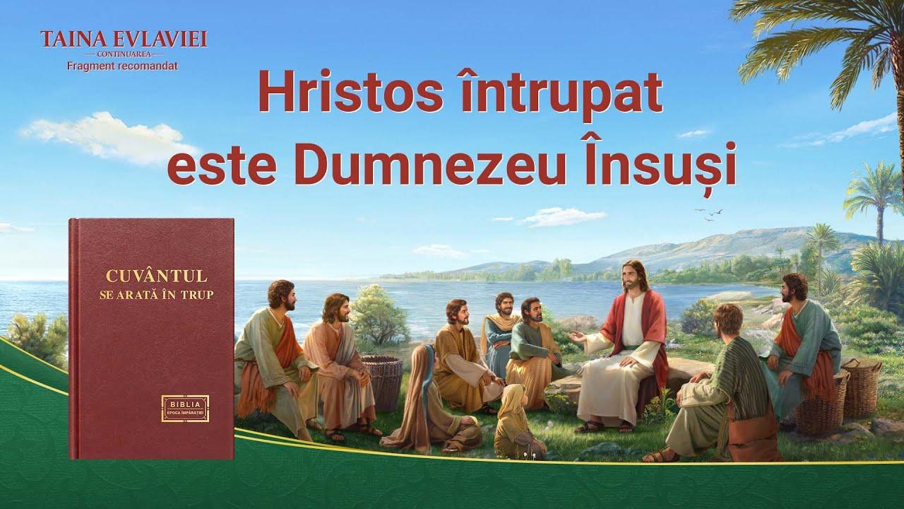 """Film creștin """"Taina Evlaviei – Continuarea"""" Segment 6 -  Hristos întrupat este Dumnezeu Însuși"""