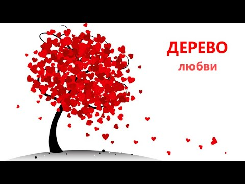 Цитаты о любви с глубоким смыслом