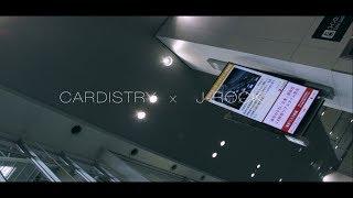 Cardistry x J-Rock カーディストリーって知ってますか?