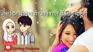 Ladoo new haryanvi WhatsApp status||Ruchika jangir and sonika Singh latest song ladoo status