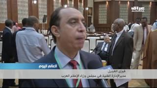 السودان: ورشة عمل عربية تناقش خطورة ربط الإرهاب بدين محدد وضرورة تعريف مفهوم الارهاب ودلالاته