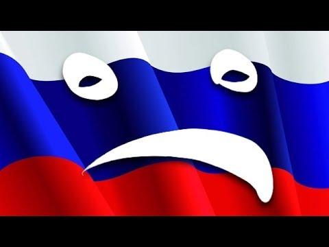 Топ10 БЕД России!