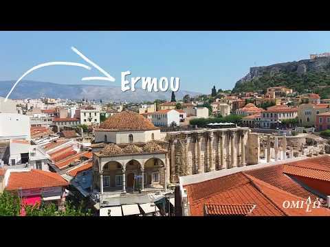 Athens neighborhoods: Monastiraki, Psirri and Ermou