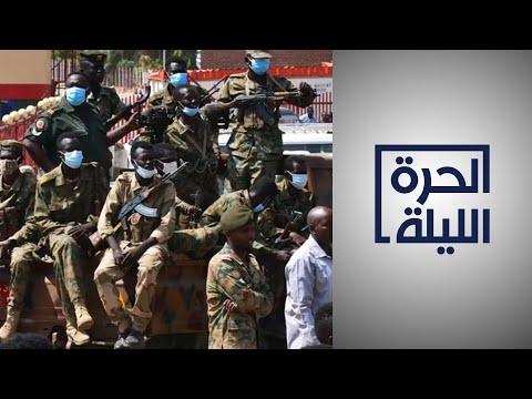 موقف الجماعات السودانية المسلحة من قرارات البرهان