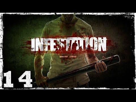 Смотреть прохождение игры [Coop] Infestation: Survivor Stories (War Z). Серия 14 - Пистолеты. Они повсюду!