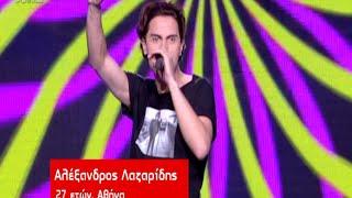 Tutti Frutti - Αλέξανδρος Λαζαρίδης - The Voice of Greece