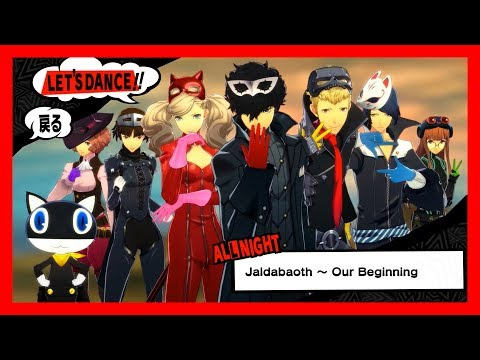 Persona 5: Dancing Star Night (JP) - Jaldabaoth ~ Our Beginning [ALL NIGHT] KING CRAZY