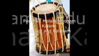 Chendamangalam Raghu Marar Panchari Melam Moonamkalam Part 02