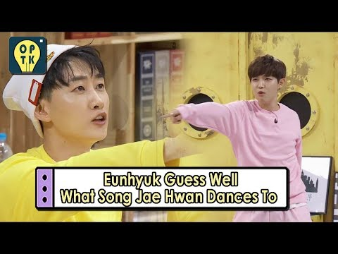 [Oppa Thinking - Wanna One] Eunhyuk Guesses Well The Song Jae Hwan Dances To, 오빠 생�0911