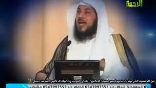 فضائل مصر للشيخ محمد العريفى