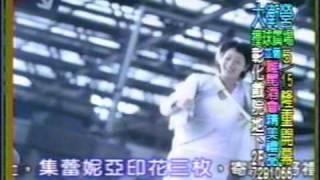 蔡安蕎的衛生護墊廣告
