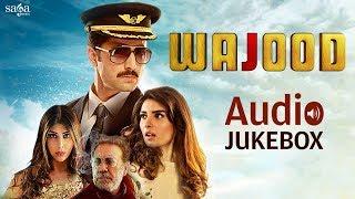 Wajood Full Movie Audio Jukebox | Danish Taimoor, Saeeda Imtiaz, Aditi Singh | Pakistani Movies