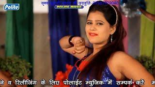 खड़ा करता बैगनवा ए सखी - Khada Karata Baiganwa Ae Sakhi | Bhojpuri Hot Song | Polite Music
