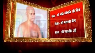 Muni Shri Samay Sagar Ji Maharaj   Jinvani Channel