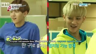 Exo showtime episode 10 (RUS SUB).