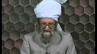 Urdu Dars Malfoozat #166, So Said Hazrat Mirza Ghulam Ahmad Qadiani(as), Islam Ahmadiyya