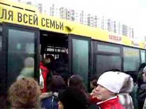 Moscow Bus (private) - Let's zip!