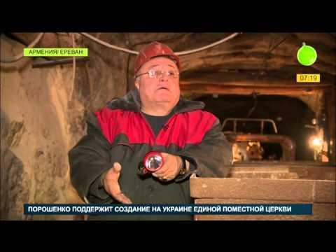 Как добывают соль в шахтах Армении.