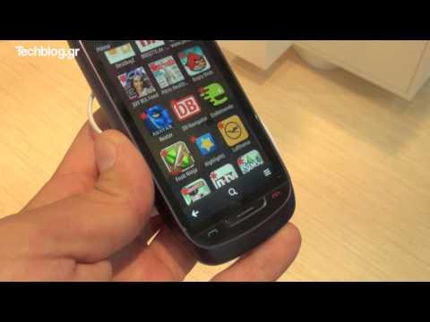 Nokia 701 Symbian Belle hands-on IFA 2011 (Greek)