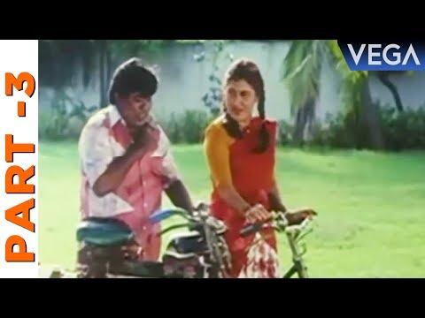 Gopura Deepam Tamil Movie Part 3 | Ramarajan | Sukanya | Tamil Superhit Movie