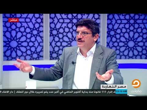 ياسين أقطاي يتهم #الإمارات بالوقوف وراء الانقلاب الفاشل في تركيا في 15 تموز/يوليو 2016