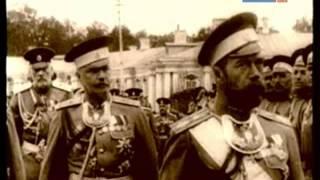 видео Денежная реформа Николая I