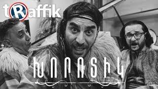 tRaffik - Totik [ԽՈՐՈՏԻԿ tRaffik]  Anounce 007