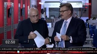 Ждет ли нас большая война с Россией? | Ганапольский и Киселёв | 25.08.16