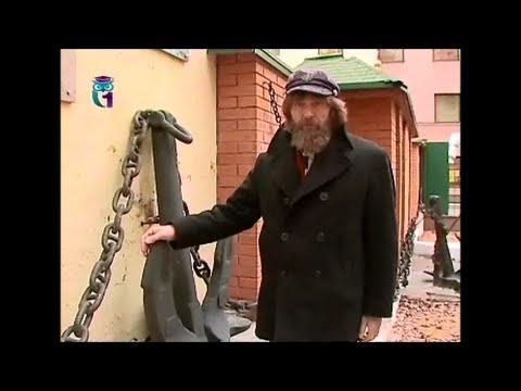 Музей якорей знаменитого российского путешественника Фёдора Конюхова