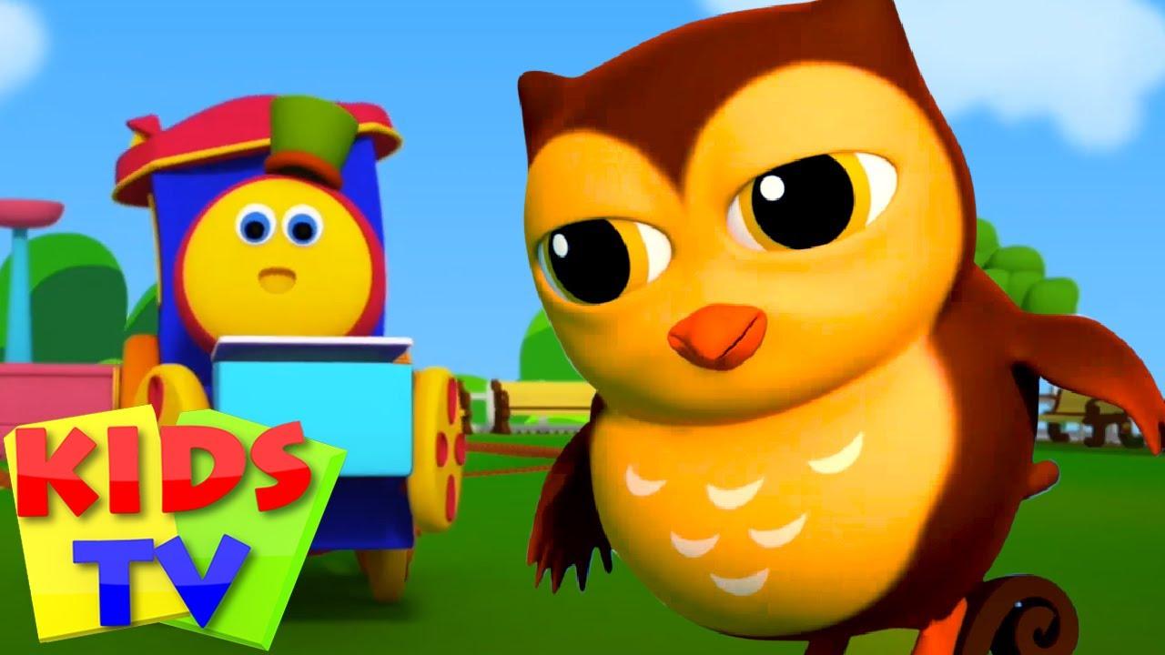 기차를 밥 | 올드 현명한 올빼미 | 어린이동요 | 유치원 동영상 | Kids Tv Korea | 애니메이션