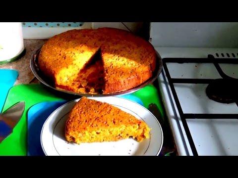Тыквенный пирог  самый простой рецепт