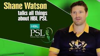 Quetta Gladiators star all-rounder Shane Watson talks all things #HBLPSL.