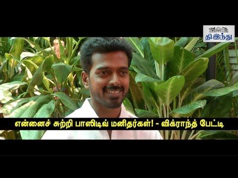 Vijay Sethupathi Refered Me For Kavan - Vikranth | Tamil The Hindu