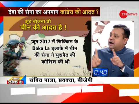 Taal Thok Ke: Armed forces and military should be  kept out of politics: Watch Special Debate