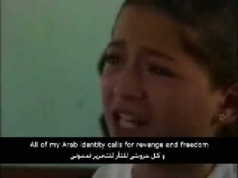 Poem By Palestinian Girl (Palestine! Palestine! Palestine!)