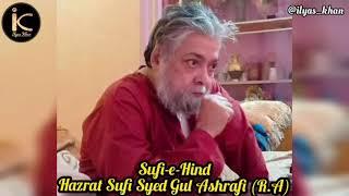 Tu Meri Zindagi Hai   Tassawar Khanum   Hazrat Sufi Syed Gul Ashrafi (R.A)