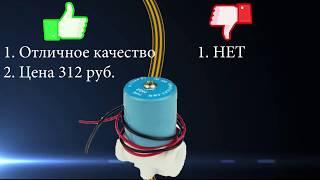 Обзор G1/4 клапана 12V норм закрытого электромагнитного 0-120PSI