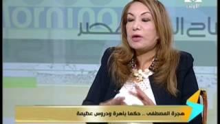 """بالفيديو.. استاذة تاريخ اسلامى تكشف أول """"دستور"""" وضعه الرسول"""