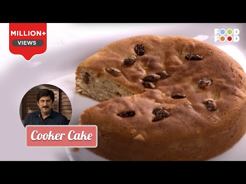 Cooker Cake - Tea Time