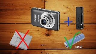 нестандартная замена аккумулятора на фотоаппарате