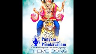 Punyam Poonkavanam || Ee Kallum Mullum - Rahul Raj || Ayyappan Song