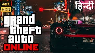 आज से खेलते है GTA V ONLINE | Part 1 | PC Gameplay | RYZEN  @NVIDIA GeForce