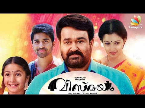 Vismayam Full Movie Review | Mohanlal, Gautami, Chandra Sekhar Yeleti