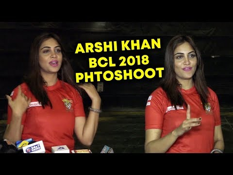 Arshi Khan Full Interview At BCL 2018 Photoshoot | Box Cricket League