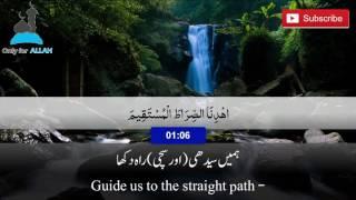 vuclip Surah Kahf (103-110) Surah Maryam (93-98): Qari Ibrahim Jabarti (English/Arabic/Urdu Subtitles)