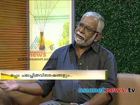 Interview :Cameraman K.G. Jayan  in Varthaprabhatham