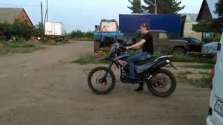 Fighter TSR 250 Эндуро кросс
