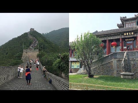 Китай - 2019. День 2. Пекин (#Путешествия)