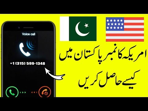 How To Get USA Number In Pakistan For Whatsapp